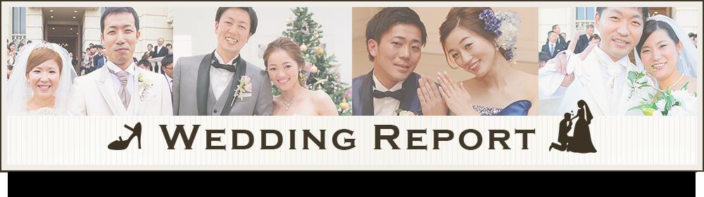 WEDDING REPORT