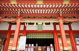 小國神社(周智郡森町)